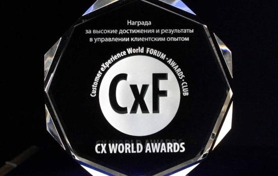 Лидеры в индустрии клиентского опыта. 4Service выступил партнером на СХ WORLD FORUM