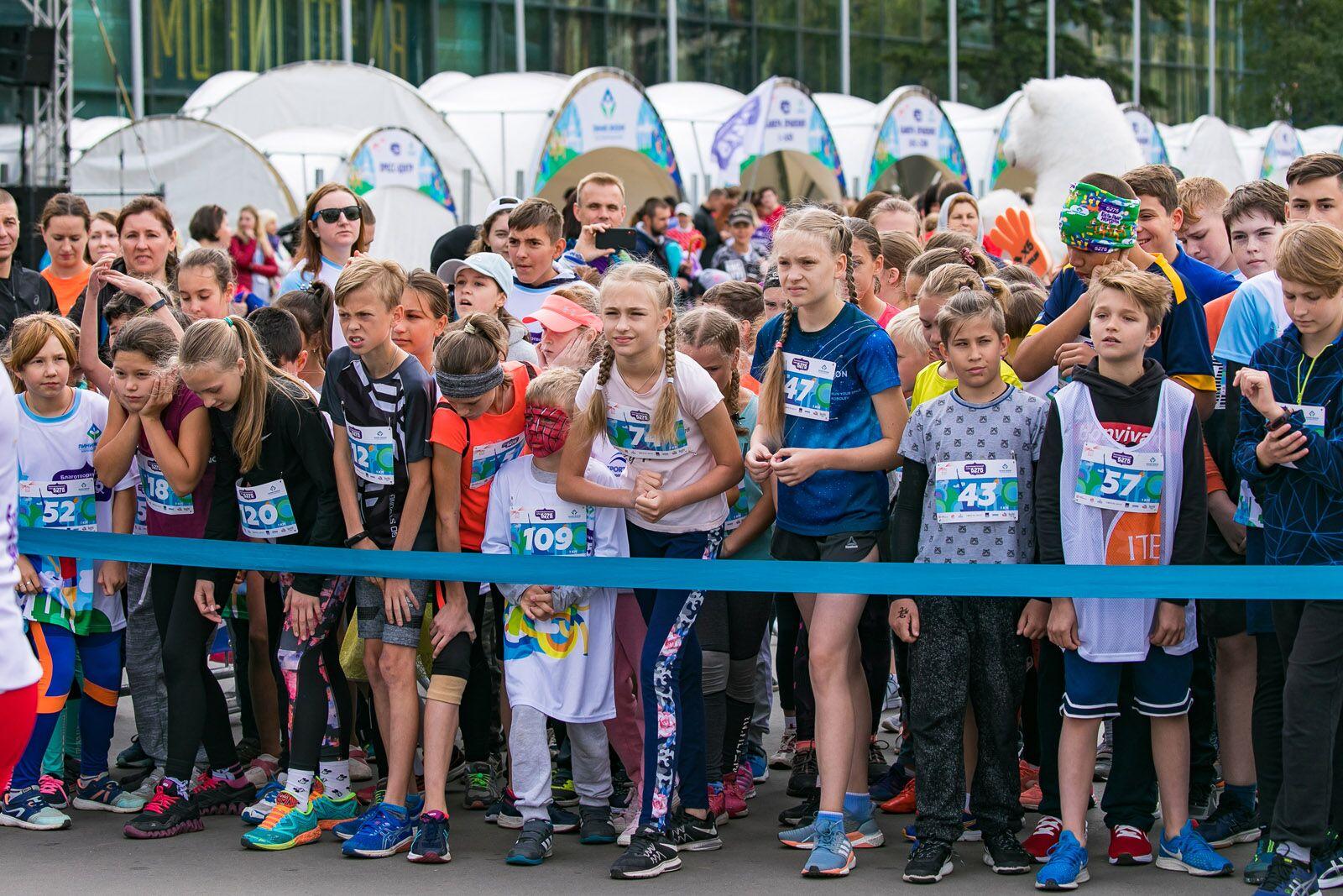 Компания 4Service Group Russia приняла участие в благотворительном забеге