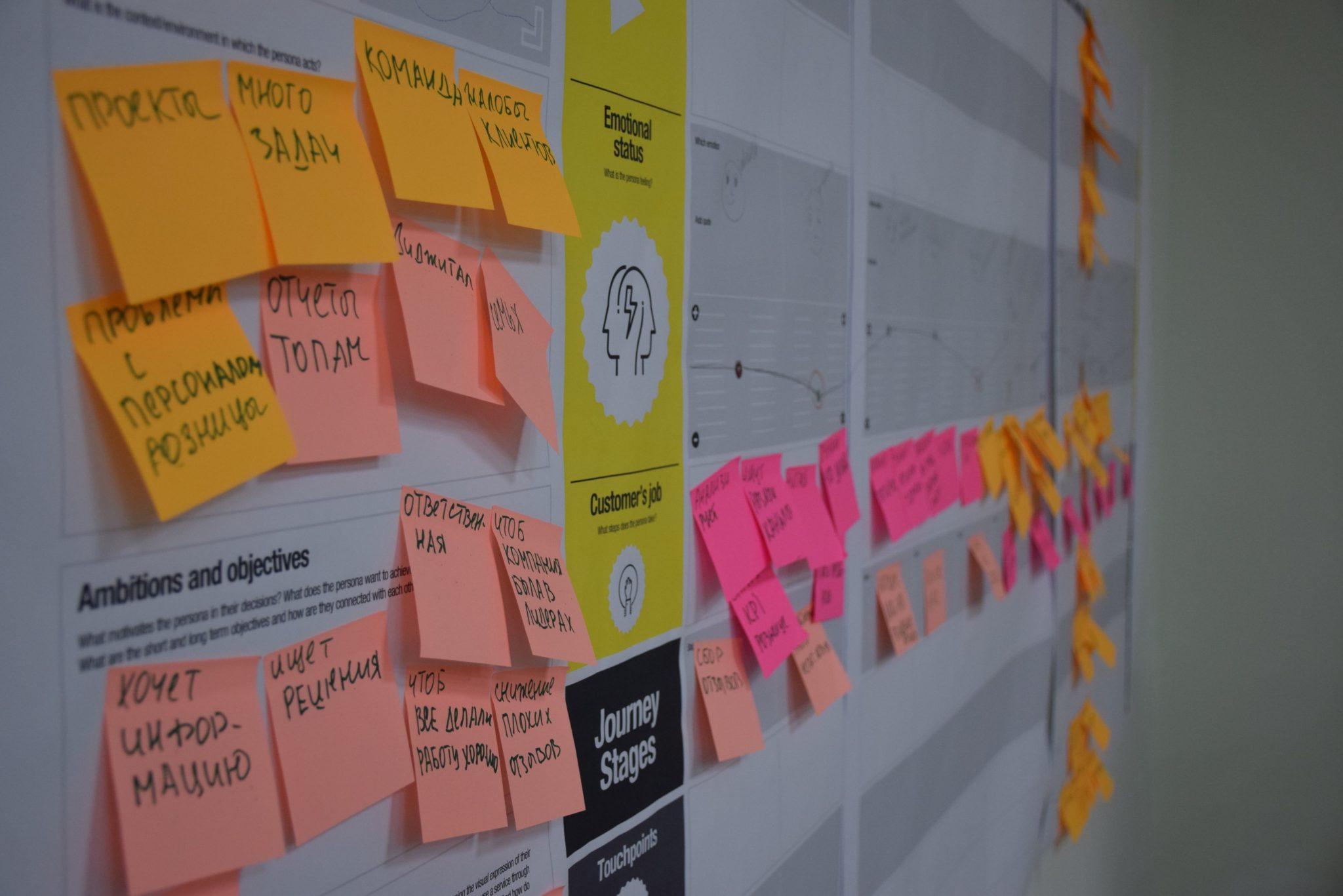 Сервис-дизайн расширяет свои границы