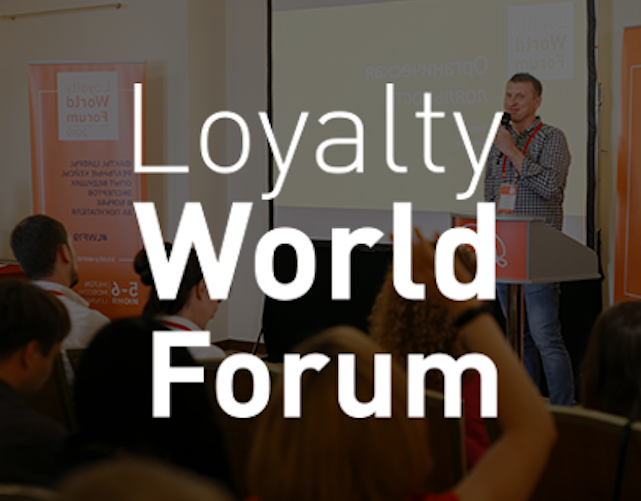 loyalty world forum 4service