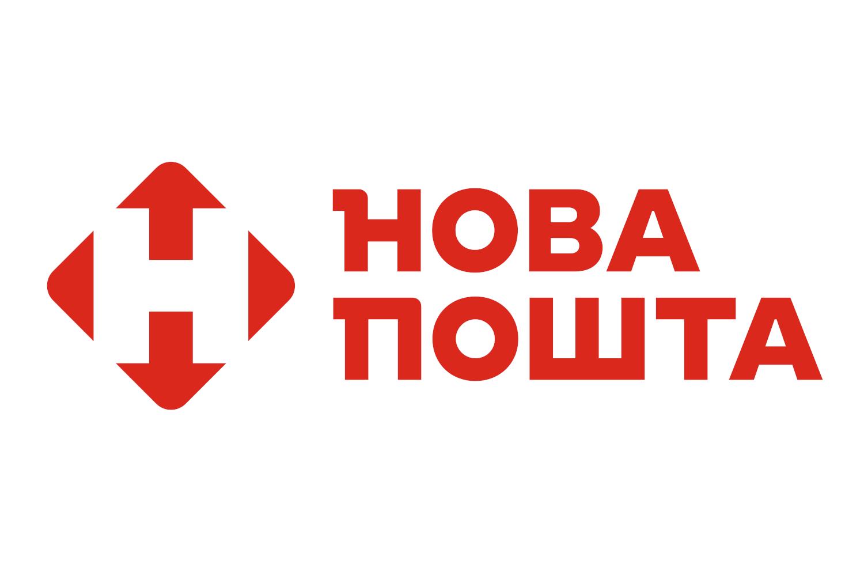 novaposhta.png